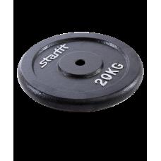 Купить Блин для штанги и гантели металлический BB-204 20 кг d=26 мм
