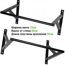 Купить Турник 75 см в Курске | TurnikKursk.ru